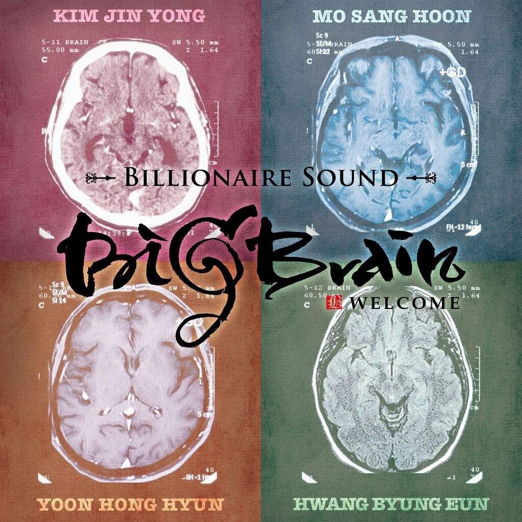 Poster of Billionaire Sound